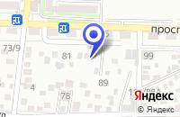 Схема проезда до компании КАФЕ У МАРГАРИТЫ в Каменск-Шахтинском