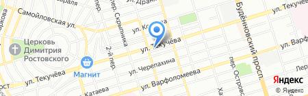 Иверия на карте Ростова-на-Дону