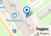 Ростовский Производственный Комбинат Всероссийского Музыкального Общества на карте