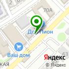 Местоположение компании Трофейный экземпляр