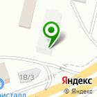Местоположение компании Автопрестиж