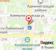 Управление по вопросам земельных отношений и учета муниципальной собственности Администрации муниципального образования Усть-Лабинского района