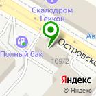 Местоположение компании МеталлоПрофиль