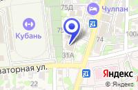 Схема проезда до компании ПЕРВЫЙ ОКОННЫЙ ЗАВОД в Усть-Лабинске