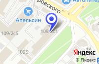 Схема проезда до компании ЕЛИЗАВЕТА I ДИЗАЙН СТУДИЯ в Рязани