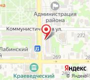 Управление архитектуры и градостроительства Администрации муниципального образования Усть-Лабинского района