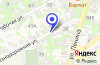 Схема проезда до компании СПЕЦПРЕДПРИЯТИЕ ЗАЩИТА в Усть-Лабинске