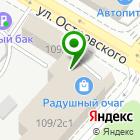 Местоположение компании Электростройтовары