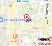 Управление сельского хозяйства Администрации муниципального образования Усть-Лабинского района