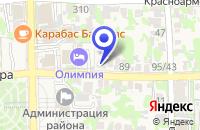 Схема проезда до компании АВТОСАЛОН АВТОБРИЗ в Усть-Лабинске
