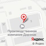 ООО Адекс