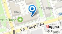 Компания СКАТ на карте