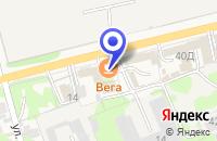 Схема проезда до компании МАГАЗИН АВТОЗАПЧАСТИ в Усть-Лабинске