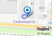 СВАРКА ЦЕНТР на карте