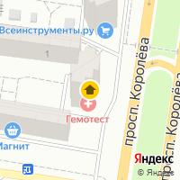 Световой день по адресу Россия, NULL, Ростовская область Ростов-на-дону,