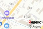 Схема проезда до компании Магазин автотоваров в Батайске