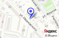 Схема проезда до компании АГРОПРОМЭНЕРГО в Константиновске