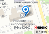 Управление Генеральной прокуратуры РФ в Южном федеральном округе на карте