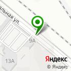 Местоположение компании Торговый дом КВИНГ