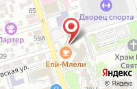 Схема проезда до компании АНКОР в Ростове-на-Дону