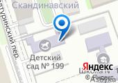 Детский сад №199 на карте