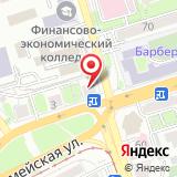 ООО Оценочная Ростовская Компания