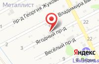 Схема проезда до компании АЛЕШНЯ И ПАРТНЕРЫ в Звенигороде