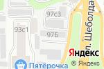 Схема проезда до компании Перфоком в Ростове-на-Дону