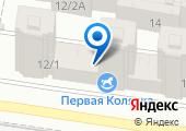 Первая-Коляска.РФ на карте