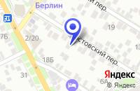 Схема проезда до компании ТФ РАДУГА-СЕРВИС в Зернограде