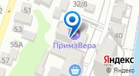 Компания ПримаВера на карте