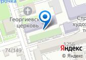 Свято-Георгиевская православная средняя общеобразовательная школа на карте