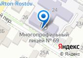 Центр дополнительного образования детей Октябрьского района г. Ростова-на-Дону на карте