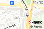 Схема проезда до компании Магазин профессиональной косметики в Ростове-на-Дону