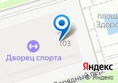 Спорт-Дон на карте