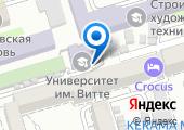 Московский Университет им. С.Ю. Витте на карте