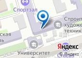 Строительно-художественный техникум №1 на карте
