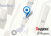 Ремонт турбин в Сочи на карте