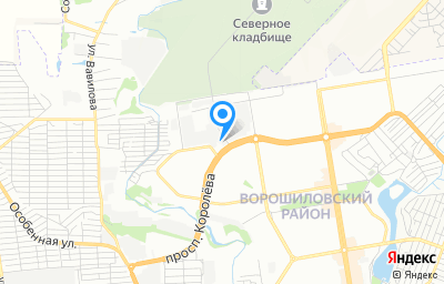 Местоположение на карте пункта техосмотра по адресу г Ростов-на-Дону, пр-кт Королева, зд 5