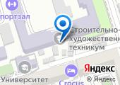 Ростовский строительно-художественный техникум на карте