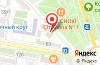 Схема проезда до компании Аффинити в Ростове-На-Дону