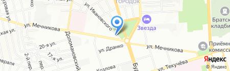 ВАГО Контакт Рус на карте Ростова-на-Дону