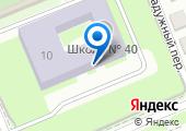 Средняя общеобразовательная школа №40 им. Восьмой Воздушной армии на карте