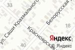 Схема проезда до компании Продуктовый магазин в Батайске