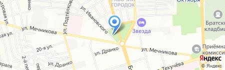 Full House на карте Ростова-на-Дону