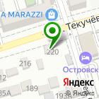 Местоположение компании Навигатор
