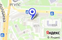 Схема проезда до компании АПТЕКА в Новошахтинске