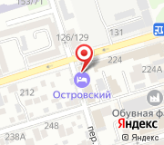 Клиника психиатра-нарколога доктора Шурова в Ростове-на-Дону