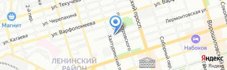Школа ногтевого дизайна Екатерины Мирошниченко на карте Ростова-на-Дону