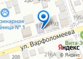 Библиотека им. В.П. Чкалова на карте